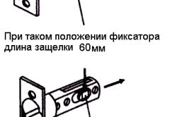Регулировка длины защелки дверной ручки межкомнатной двери