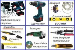 Инструменты для монтажа двери из поликарбоната