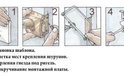 Монтаж накладного замка