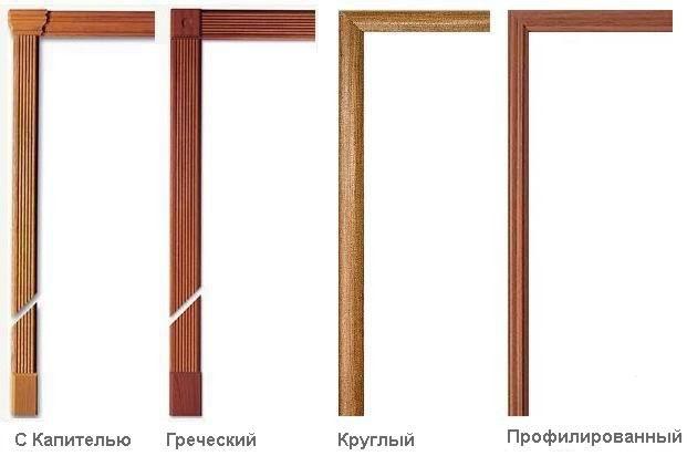 Разновидности дверных наличников
