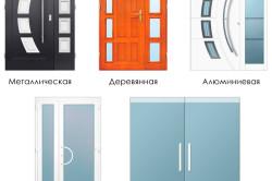 Виды материалов для дверей