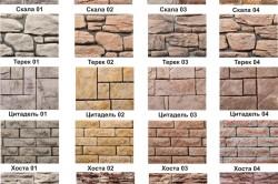 Варианты дизайна искусственного камня