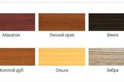 Естественные цвета дверей