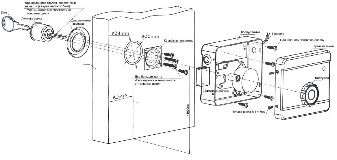 Схема устройства накладного