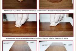 Пропитка поверхности двери