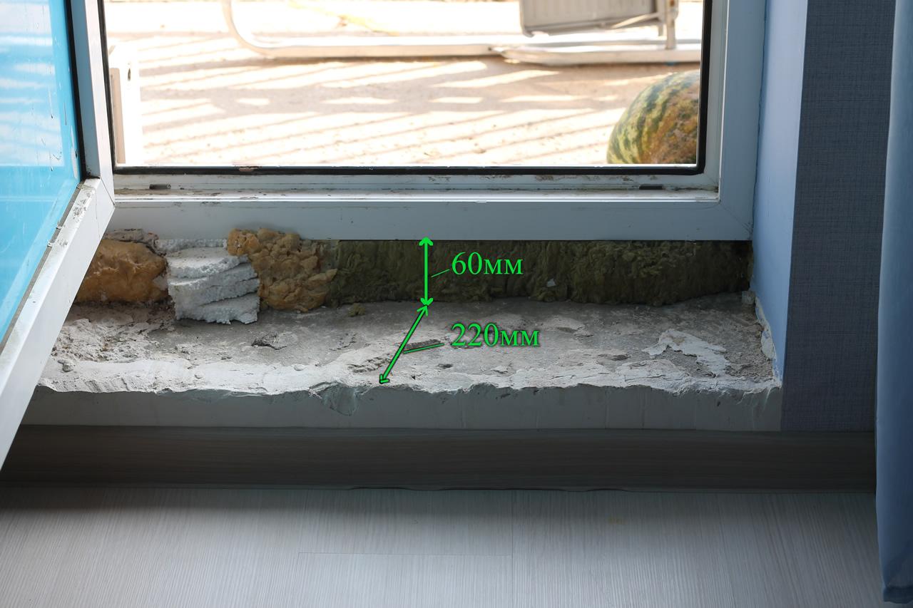 Как сделать порог между комнатами из бетона или дерева?.