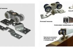 Комплект раздвижных механизмов и их крепление к полотну двери