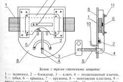 Схема замка с тремя степенями защиты